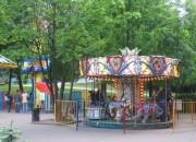Центральный детский парк им. Максима Горького (Минск)