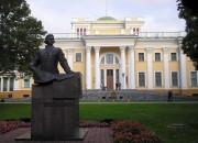 Дворец Румянцевых — Паскевичей