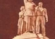 Памятник Советской армии