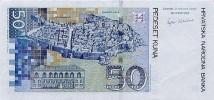 Хорватская куна