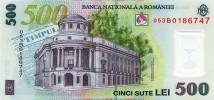 Румынский лей