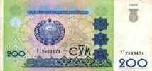 Узбекский сум