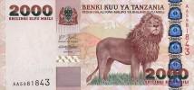 Танзанийский шиллинг