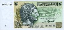 Тунисский динар