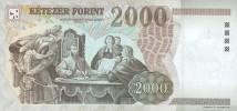 Венгерский форинт